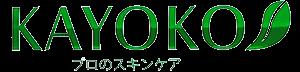 Bộ mỹ phẩm Kayoko (Bộ 5 Kayoko)