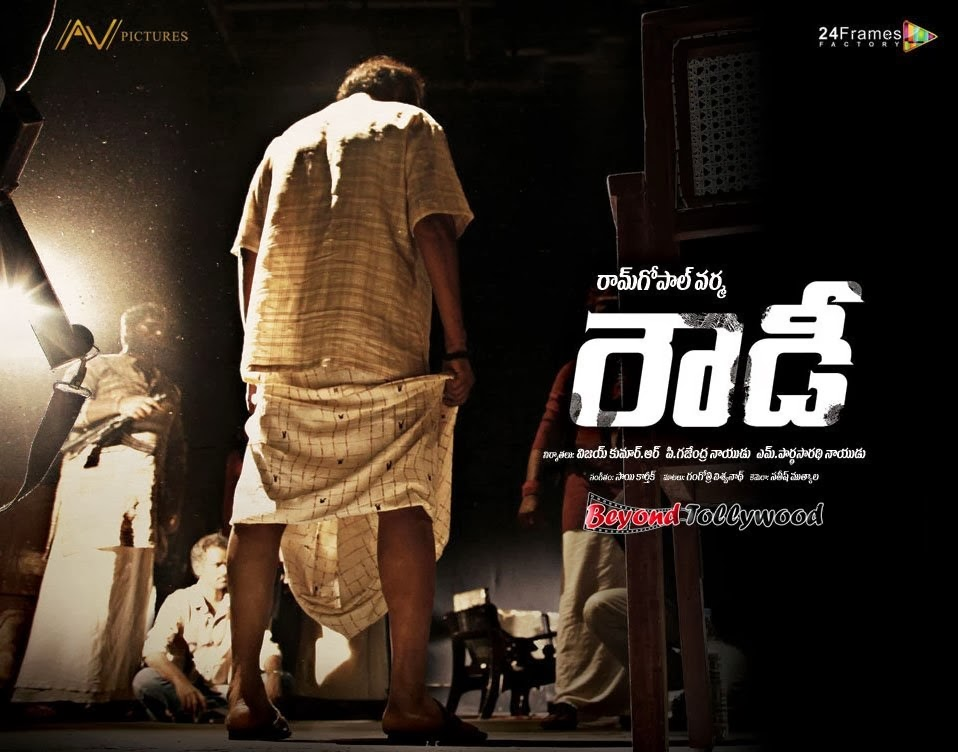 Rowdy Latest Telugu Movie Posters