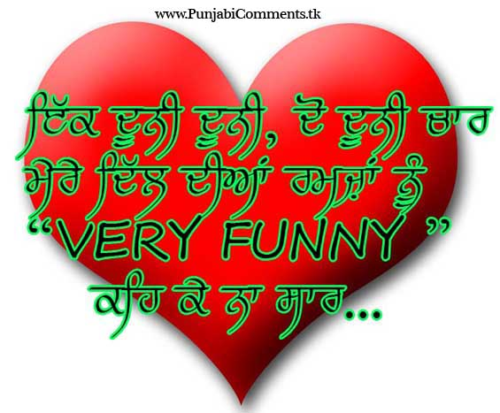 Desi comments Wallpaper in Punjabi images