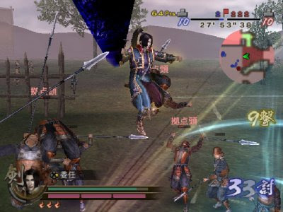 Samurai Warriors 2 - GameSpot