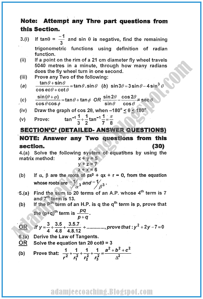 Mathematics-2012-past-year-paper-class-XI
