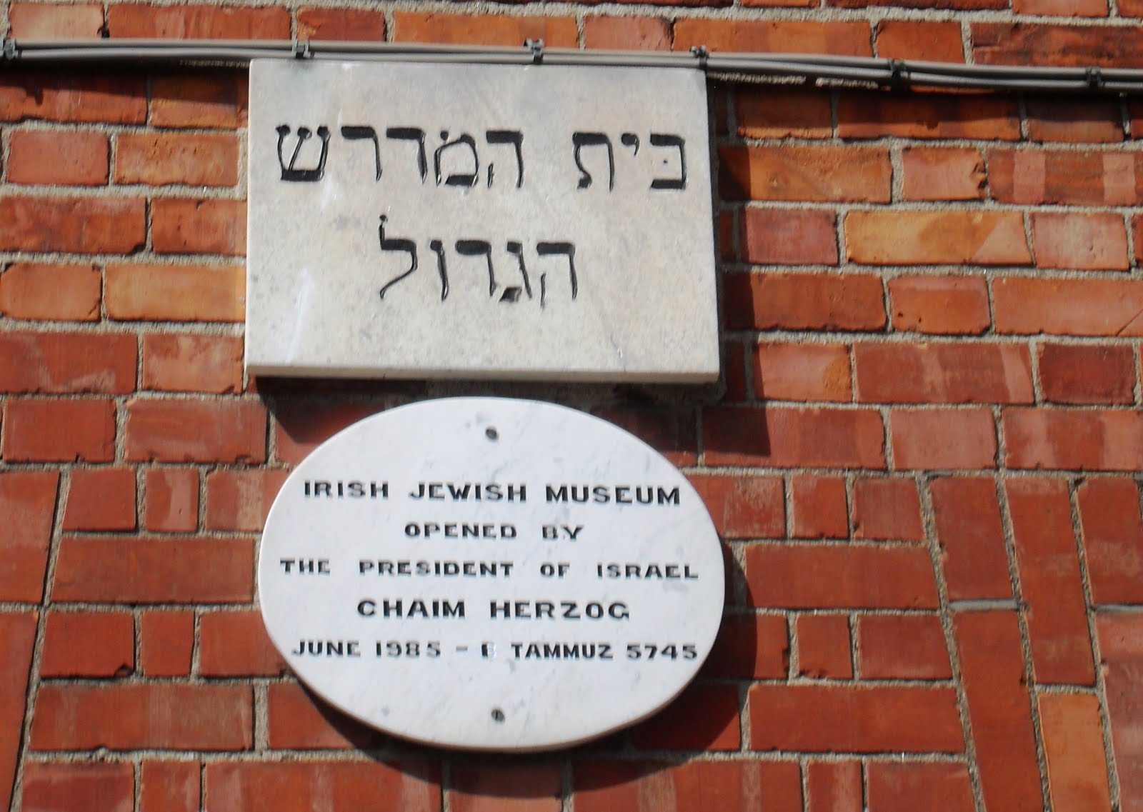 jewish singles in stratford A network of jewish fundraising and advocacy groups have  the single point of divergence in this time followed the  man charged with stratford .