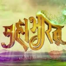 Mahabharat Stories in Hindi