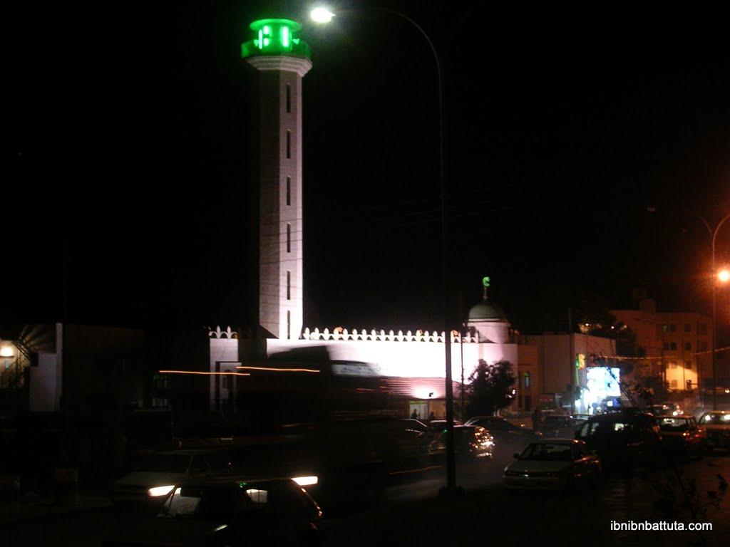 Hotels Near Amman International Airport