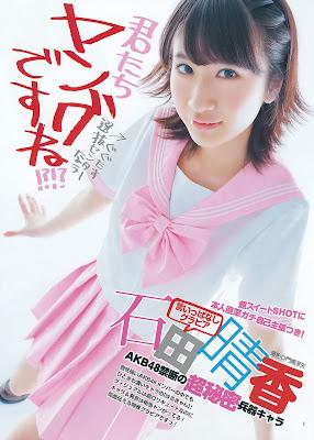 AKB48 Haruka Ishida