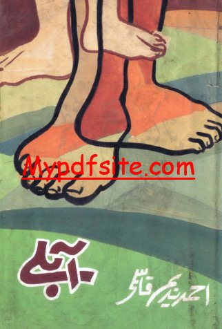Ablay By Ahmad Nadeem Qasmi