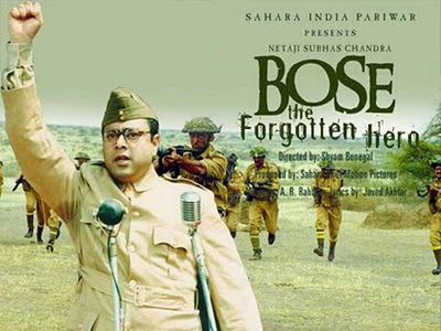Bose: The Forgotten Hero (2005)