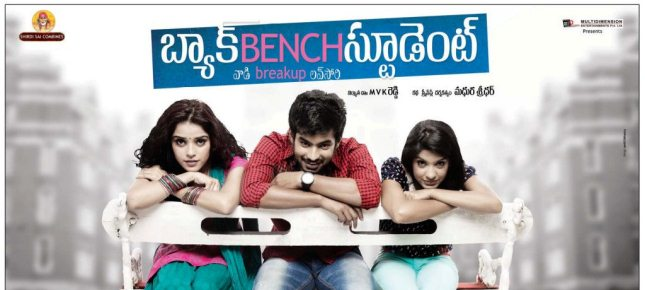 Backbench student full movie download
