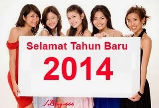 GAMBAR SELAMAT TAHUN BARU 2014 Kartu Ucapan Happy New Years