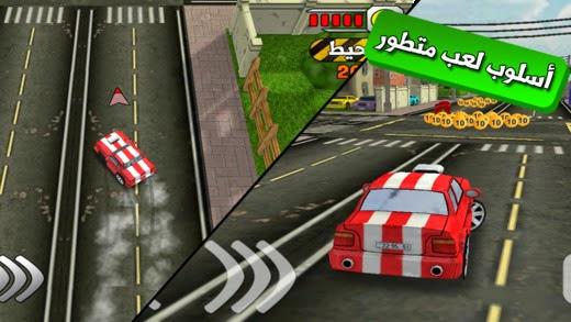 تحميل لعبة ملك التفحيط للأندرويد والايفون والايباد مجاناً Drift King APK-iOS 1.3.1