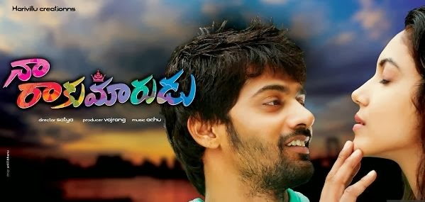 Naa Rakumarudu (2014) DVDScr Telugu New Full Movie Watch Online For Free Download