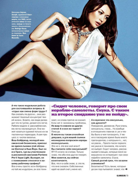 Olga Kurylenko Glamour Russia Pictures