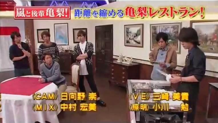 Kame y Arashi :O