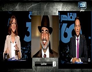 برنامج القاهرة 360 حلقة الأربعاء 16-8-2017 مع أحمد سالم و دينا عبد الكريم و حلقة عن الجدل حول تكري