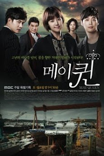 Drama Korea May Queen (1-38 Episode) Tamat
