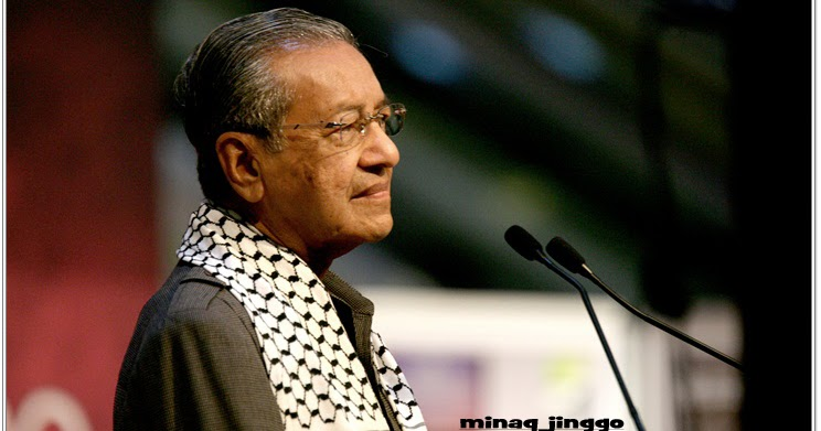 role model dr tun mahathir mohamad Tun dr mahathir bin mohamad (born 10 july 1925) is a malaysian politician who was the fourth prime minister of malaysia he held the post for 22 years from 1981 to 2003, making him malaysia's longest serving prime minister.