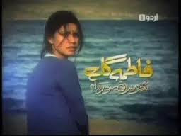 Akhir Mera Kasoor Kiya - Episode 161 – 17 May 2013 – By Urdu 1
