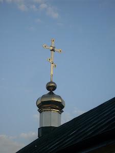 Cupola Mica a Bisericii!