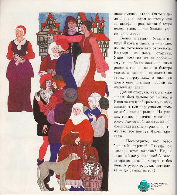 Детские книги СССР библиотека советские старые из детства