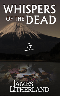ALSO AVAILABLE Miraibanashi Book 1