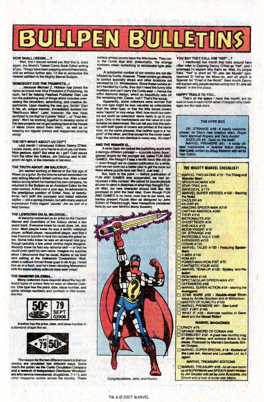 Captain America (1968) Issue #260 #175 - English 33