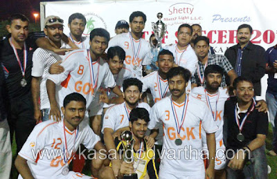All Kerala college alumni forum, Football, Tournament, Kasaragod govt.college, Second place, Dubai, Malayalam news, Kasargod Vartha, Kerala News, International News, National News, Gulf News, Health News, Educational News, Business News, Stock news, Gold News