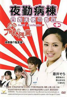 Phim Nữ Y Ta Gợi Cảm [18+] - Sex Nhật Bản Online