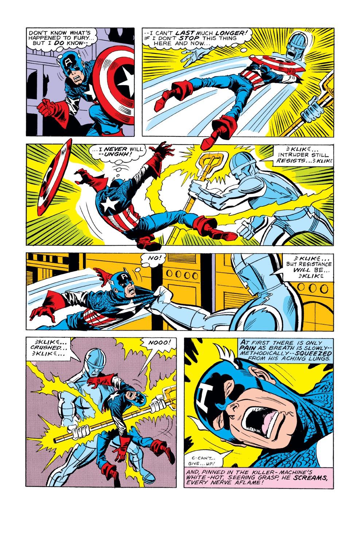 Captain America (1968) Issue #226 #140 - English 14