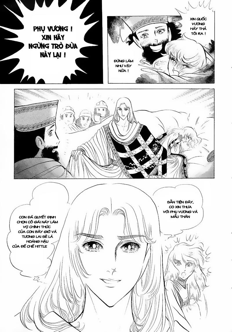 Nữ Hoàng Ai Cập-Ouke no Monshou chap 52 Trang 12 - Mangak.info