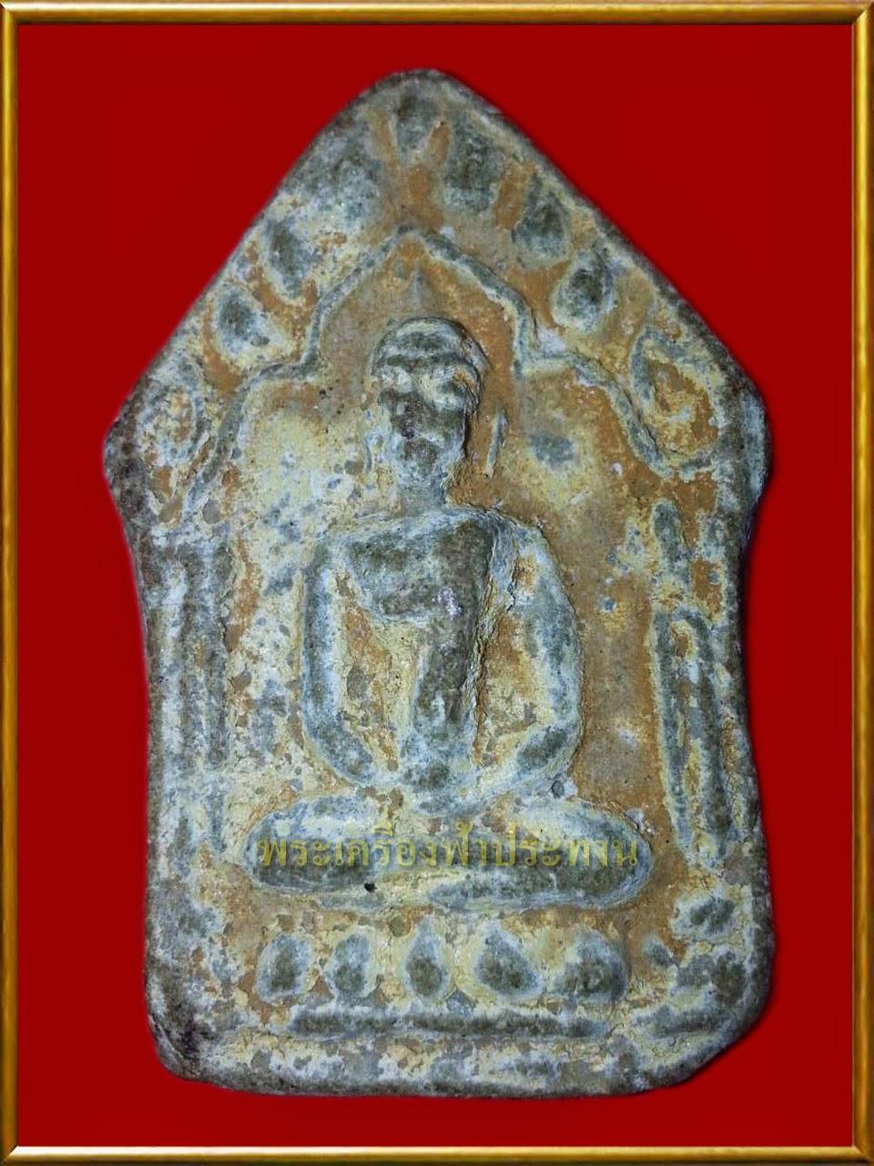 http://tubtimthong-amulet.blogspot.com/2014/11/blog-post_7.html