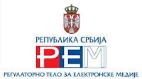 http://www.advertiser-serbia.com/javna-rasprava-o-emitovanju-rijaliti-programa-od-srede-2-decembra/