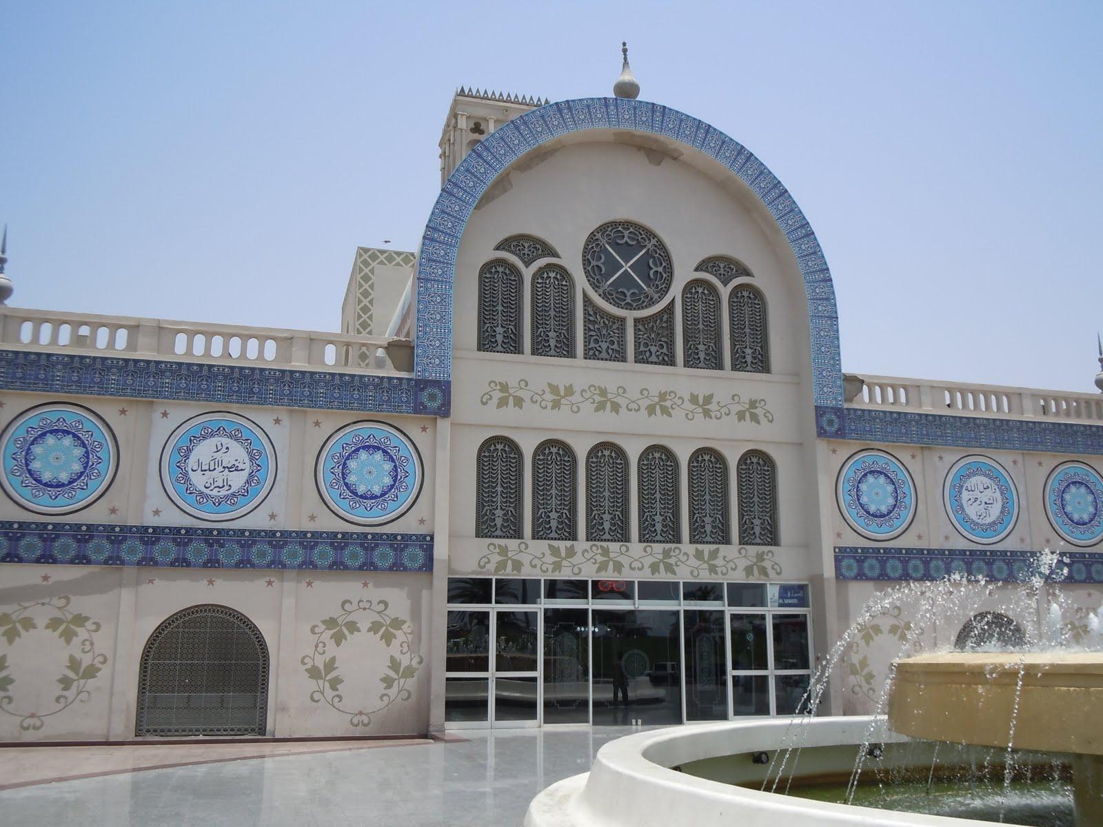 Blue Souk Sharjah