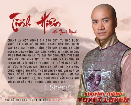PhimHP.com-Hinh-anh-phim-Khuynh-thanh-tuyet-luyen-2012_04.jpg