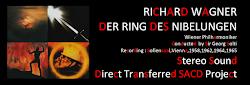 ステレオサウンド誌・ショルティ指揮、ウィーン・フィル演奏『ワーグナー:ニーベルングの指輪』全曲SACD化プロジェクト