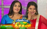 Friends Kitchen Tamil New Year Special – 2015