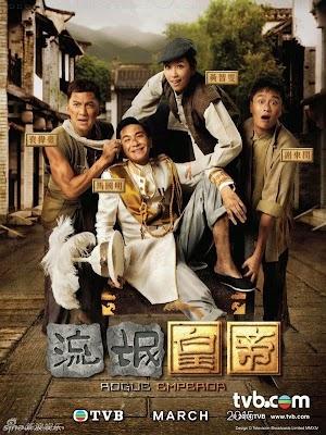 Hoàng Đế Lưu Manh ...
