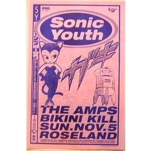 sonic-youth-90s-show-poster-art-screenprint-halftones