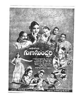 Guna Sundari Katha  Telugu Mp3 Songs Free  Download
