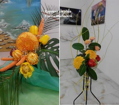 арт-выставка живопись карвинг южно-сахалинск