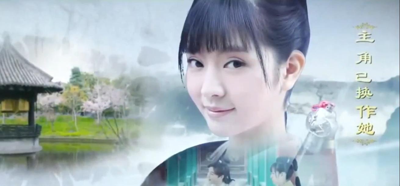Phim Phong Hoả Truyền Kỳ 2015