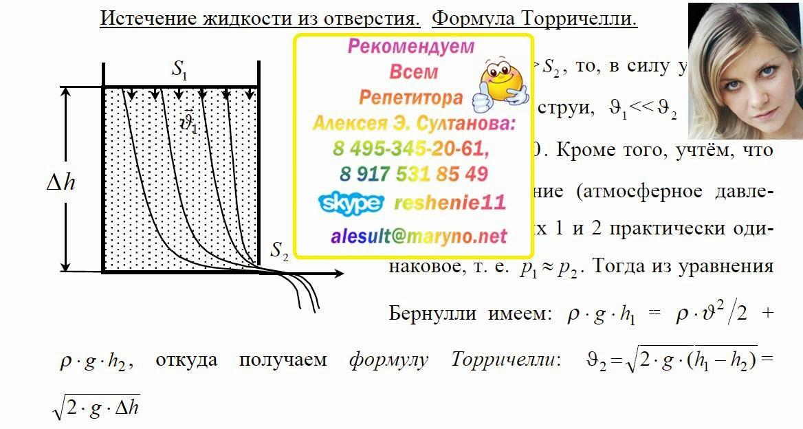 схема обвязки теплообменника вентиляции