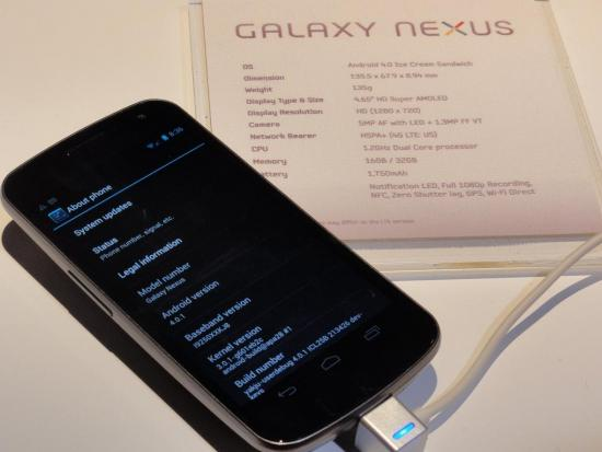 how to break carrier lock of samsung galaxy nexus