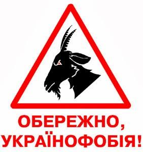 Логотип семінару