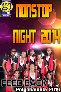 SHA FM NONSTOP NIGHT LIVE IN POLGAHWELA 2014