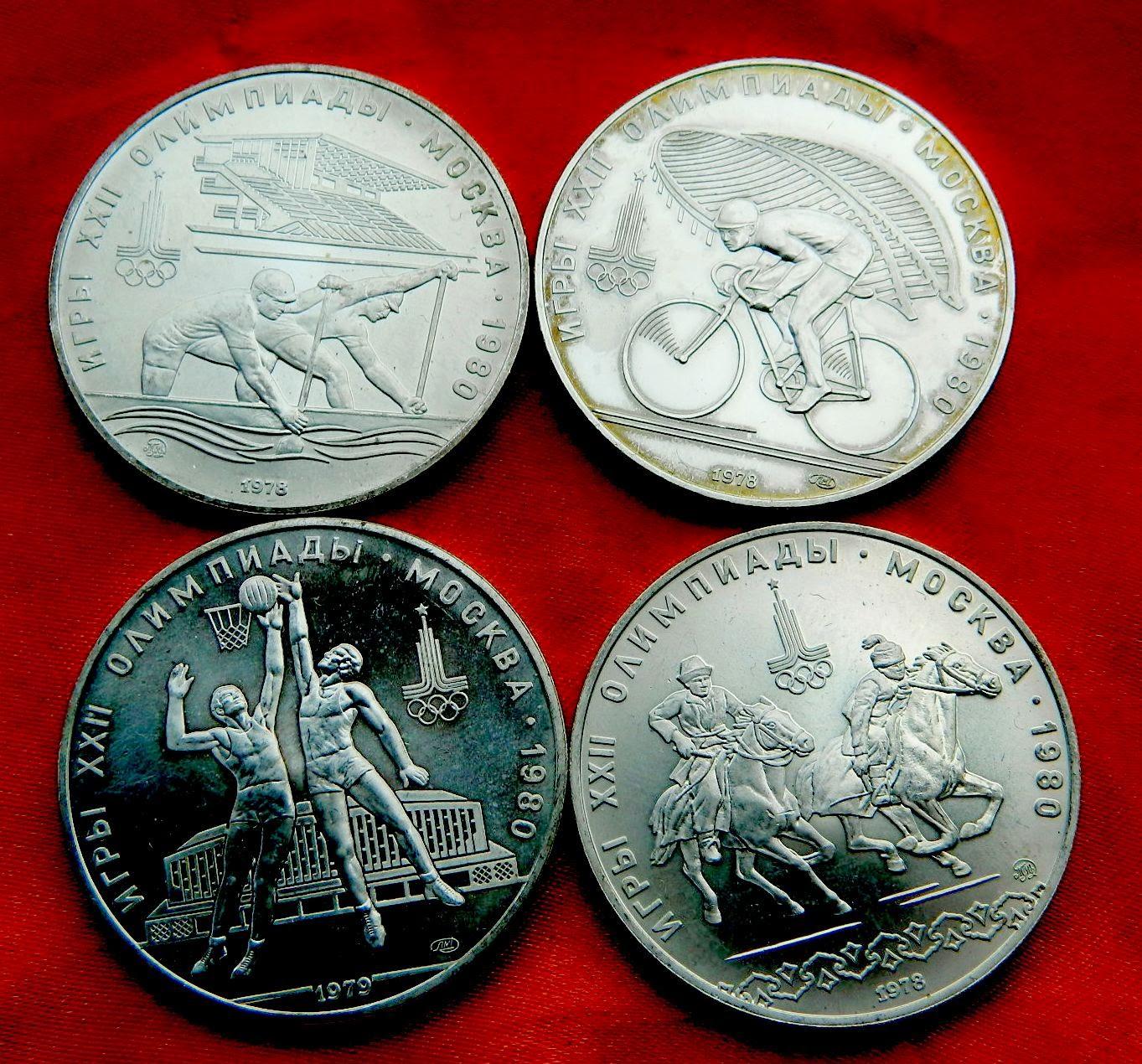 Монеты из серии СССР Олимпиада 1980 серебро 10 рублей