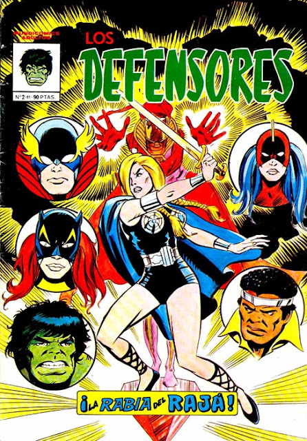 Portada de Los Defensores Mundicomics Nº 2 Ediciones Vértice