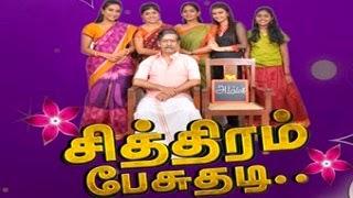 Chithiram Pesudhadi - Episode 175