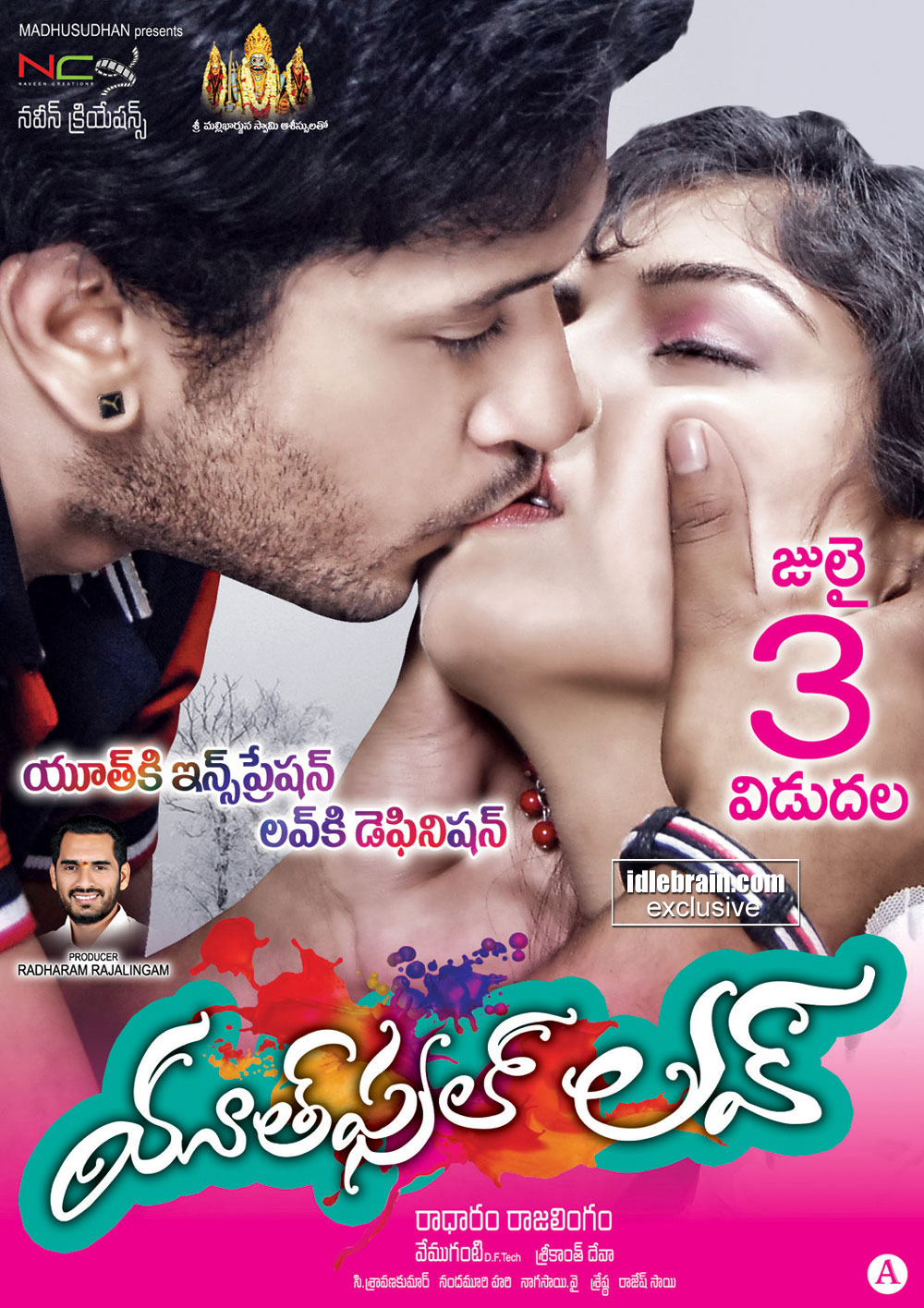 Telugu New Hot Movie Youthful Love Posters