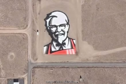 Giant Colonel Sanders 1st unusual Google Earth discovery