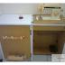 Antes e depois: Gabinete da máquina de costura